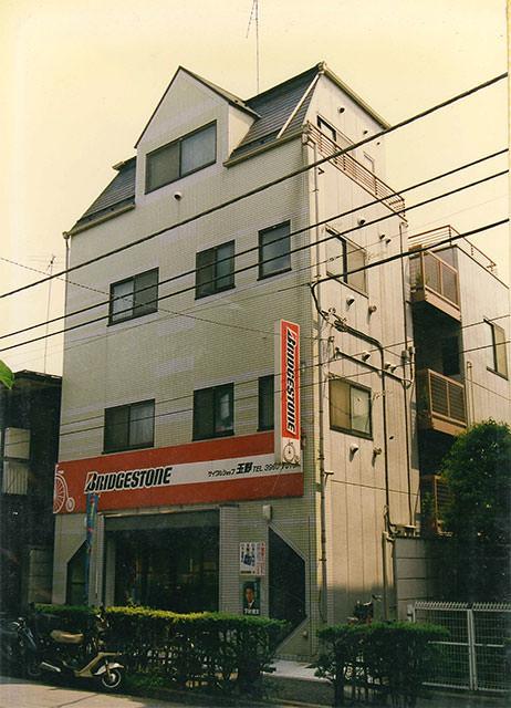 1989年-板橋区常盤台 共同住宅