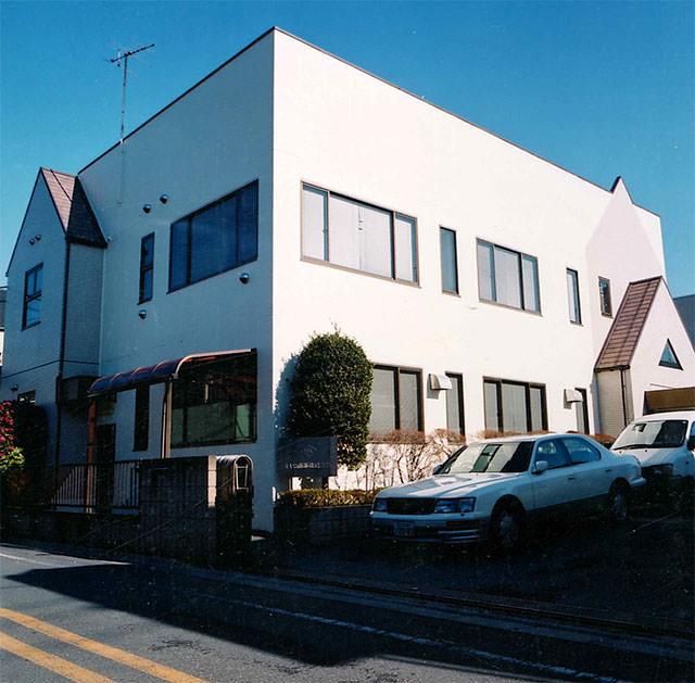 1991年-足立区T事務所