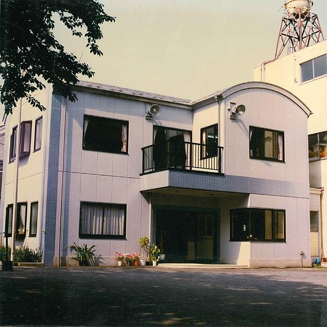 1995年-東京都板橋区東新町 幼稚園 管理棟