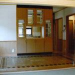 2002年 東京都板橋区赤塚 N邸