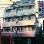 1992年 東京都板橋区中台 店舗共同住宅