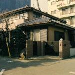 1996年東京都板橋区常盤台 O邸
