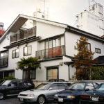 1998年東京都板橋区東山町K邸