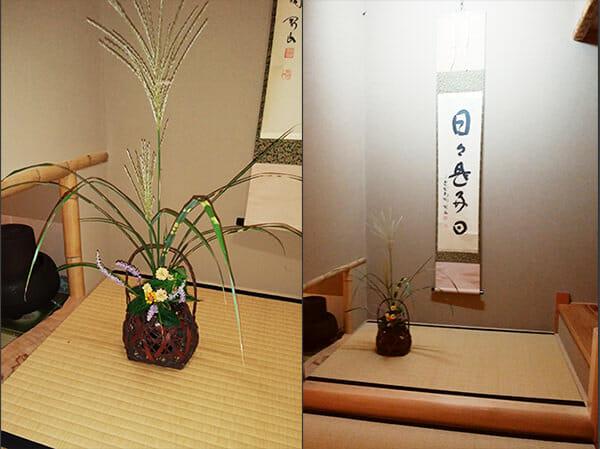 お軸:日日是好日 / お花:斑入り葉のススキ、ヤブラン、トウワタ