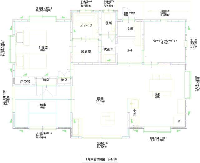 家相からの1F平面詳細図