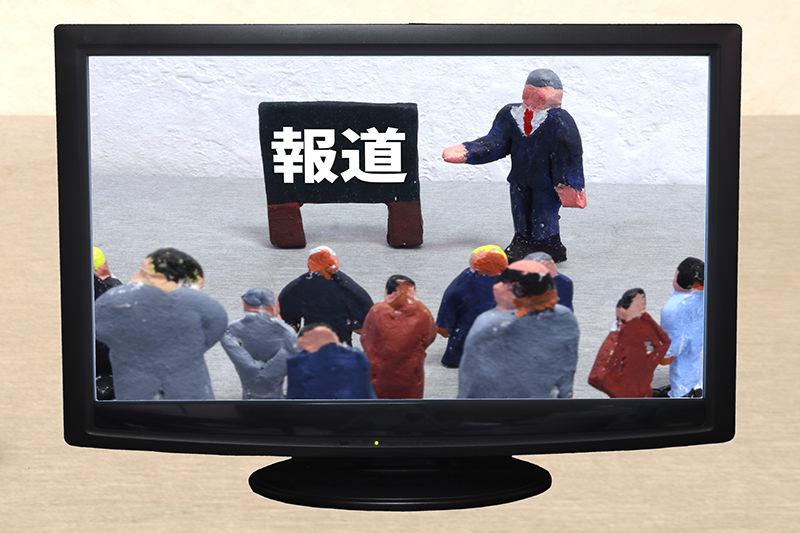 日本人のやさしさコラム